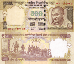 India 500 Rupees Banknote, 2014, P-106