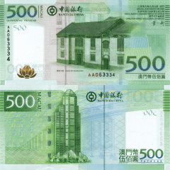 500 Patacas Macao's Banknote