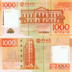 1,000 Patacas Macao's Banknote
