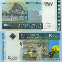 10,000 Ariary Madagascar's Banknote