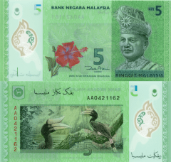 Malaysia 5 Ringgit Banknote, 2012, P-52