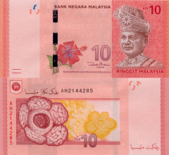 Malaysia 10 Ringgit Banknote, 2012, P-53