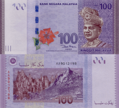 Malaysia 100 Ringgit Banknote, 2012, P-55