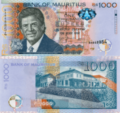 Mauritius 1,000 Rupees Banknote, 2010, P-63