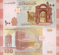 Syria 100 Pounds Banknote, 2009, P-113