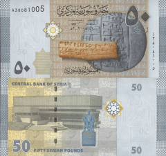 Syria 50 Pounds Banknote, 2009, P-112