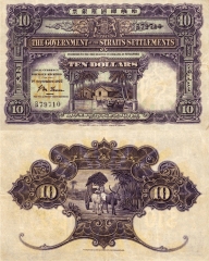 10 Dollars Straits Settlements's Banknote