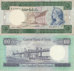 Syria 100 Pounds Banknote, 1977, P-104a