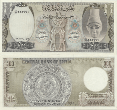 Syria 500 Pounds Banknote, 1982, P-105c