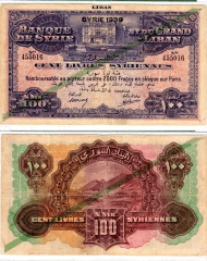 100 Livres Syria's Banknote