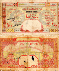 Syria 100 Livres Banknote, 1939, P-39D