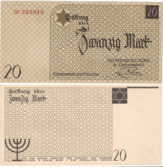 20 Mark Litzmannstadt Labor Camp, Pola's Banknote