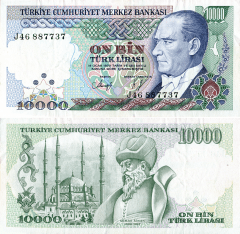 Turkey 10,000 Lira Banknote, 1989, P-200