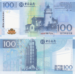 100 Patacas Macao's Banknote
