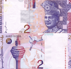 Malaysia 2 Ringgit Banknote, 1997, P-40