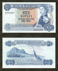 5 Rupees Mauritius's Banknote