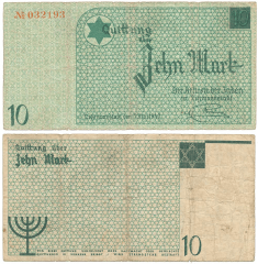 10 Mark Litzmannstadt Labor Camp, Pola's Banknote