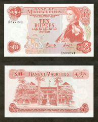 10 Rupees Mauritius's Banknote