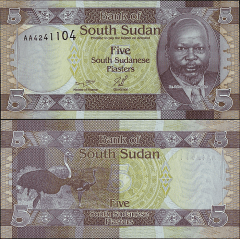 South Sudan 5 Piasters Banknote, 2011, P-1