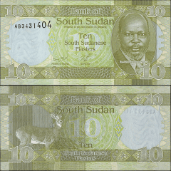 10 Piasters South Sudan's Banknote