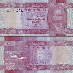 South Sudan 25 Piasters Banknote, 2011, P-3