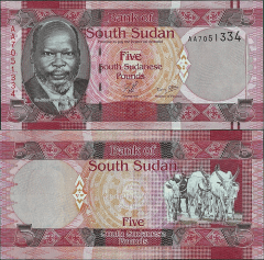 5 Pounds South Sudan's Banknote