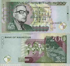 Mauritius 200 Rupees Banknote, 2007, P-57