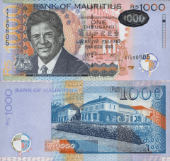 Mauritius 1,000 Rupees Banknote, 2007, P-59b