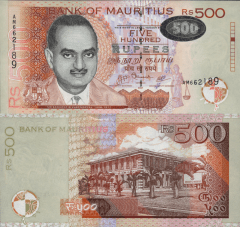 Mauritius 500 Rupees Banknote, 2007, P-58