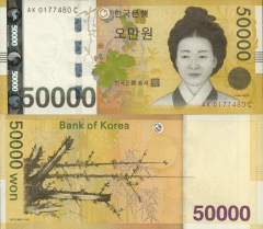 Korea/South 50,000 Won Banknote, 2009, P-57