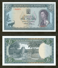 5 Pounds Southern Rhodesia's Banknote