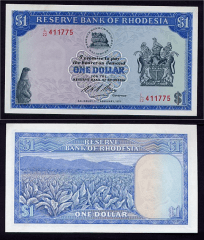 1 Dollar Southern Rhodesia's Banknote