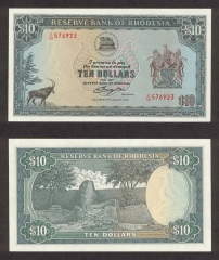 Southern Rhodesia 10 Dollars Banknote, 1979, P-41