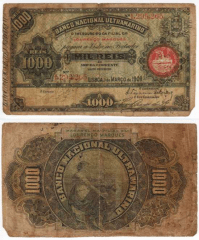 1,000 (1000) Reis Mozambique's Banknote