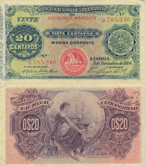20 Centavo Mozambique's Banknote