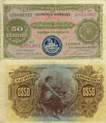 50 Centavo Mozambique's Banknote