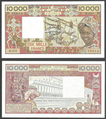 West African States 10,000 Francs Banknote, 1977, P-609He