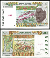 West African States 500 Francs Banknote, 1991, P-610Hs