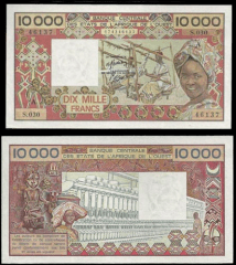 West African States 10,000 Francs Banknote, 1977, P-109Ah