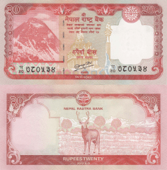 20 Rupees Nepal's Banknote