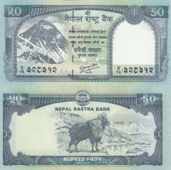50 Rupees Nepal's Banknote