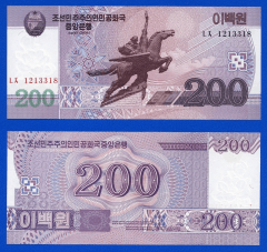 200 Won Korea/North's Banknote
