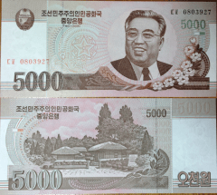 5,000 (5000) Won Korea/North's Banknote