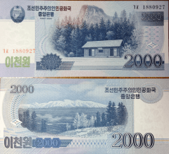 2,000 (2000) Won Korea/North's Banknote