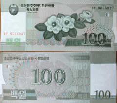 100 Won Korea/North's Banknote