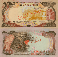 5,000 Dong Vietnam/South's Banknote