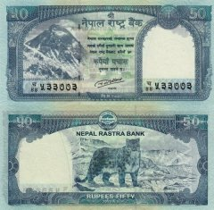 Nepal 50 Rupees Banknote, 2015, P-79
