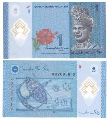 Malaysia 1 Ringgit Banknote, 2017, P-51a.3