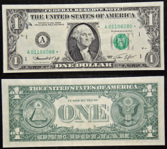 United States 1 Dollar Banknote, 1974, P-455Ar