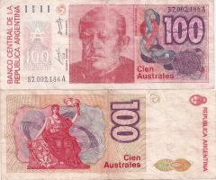 Argentina 100 Australes Banknote, 1985, P-327a